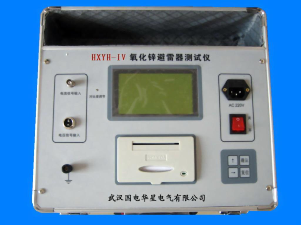 氧化性避雷器测试仪器
